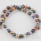 Pearl Beads, Mixed Color, 7-8mm dyed, 15.4-inch strand