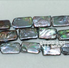 Big square freshwater pearl beads,Black,5*10*17mm