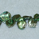 Reborn freshwater pearl top-drilled beads,Dark Green,5*11*13mm
